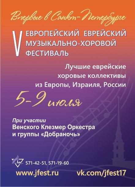 Расписание концертов